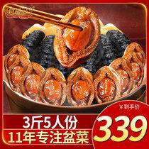 食福记佛跳墙加热即食1500克干鲍鱼大盆菜海参材料包海鲜年货礼盒