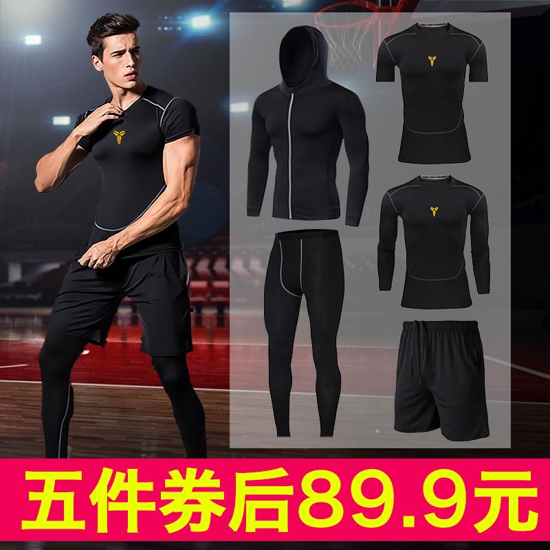 健身套装男运动紧身上衣裤篮球高弹速干健身房跑步长袖加绒五件套