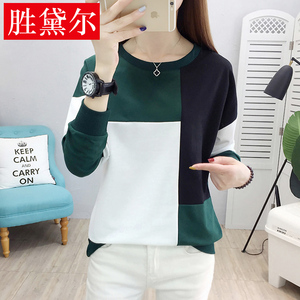 Autumn and winter loose was thin hedging sports and leisure long-sleeved round neck color matching T-shirt large size t-shirt base cotton sweater women