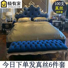 夏季真丝四件套100支桑蚕丝床单高档天丝被套裸睡圆床上用品定制