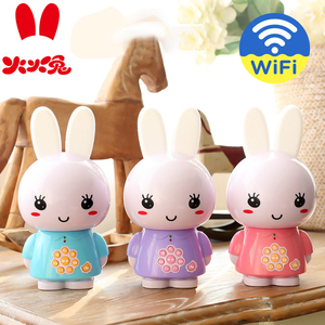 Huohuo Rabbit G6S Early Learning Machine Story Machine Smart WiFi Baby Infant Children Toy MP3 Rechargeable Download