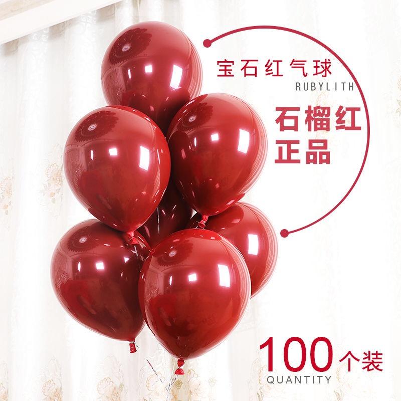 心形宝石红气球石榴红求婚创意布置用品告白网红生日婚房浪漫装饰