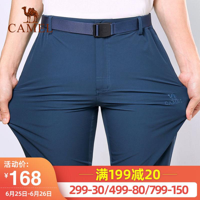 骆驼户外速干裤男夏季薄款运动裤女宽松弹力透气休