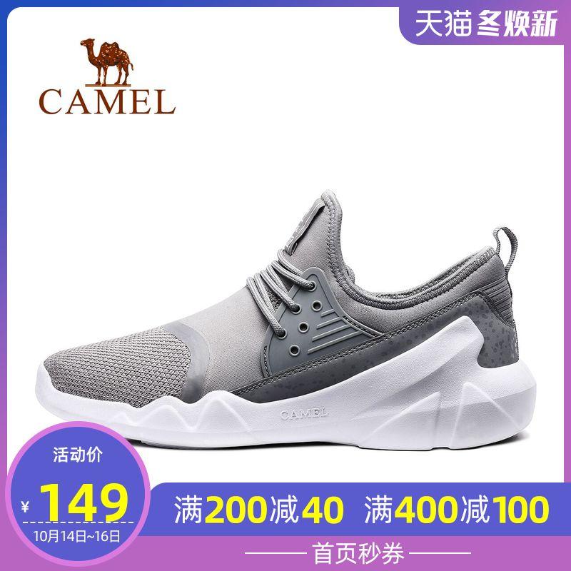 骆驼户外鞋男时尚休闲运动鞋潮流轻便透气舒适学生减震跑鞋女