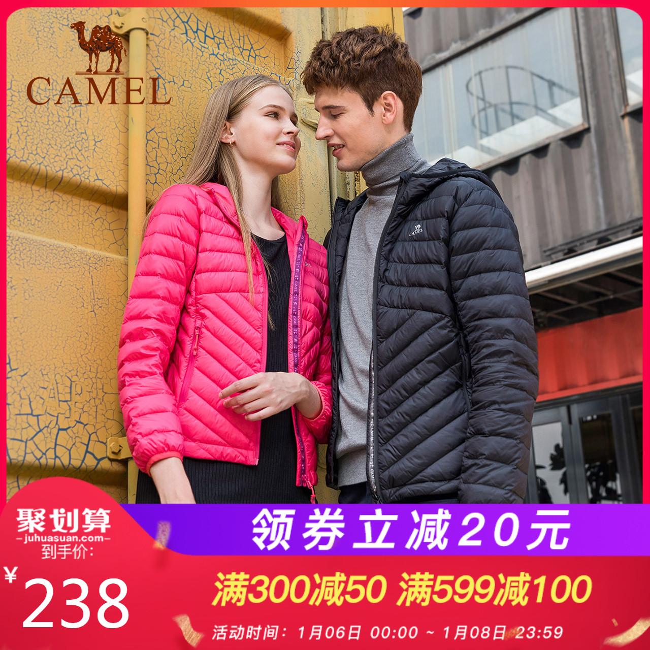 【2018新品】骆驼户外羽绒服男女短款保暖外套秋冬运动轻薄羽绒衣