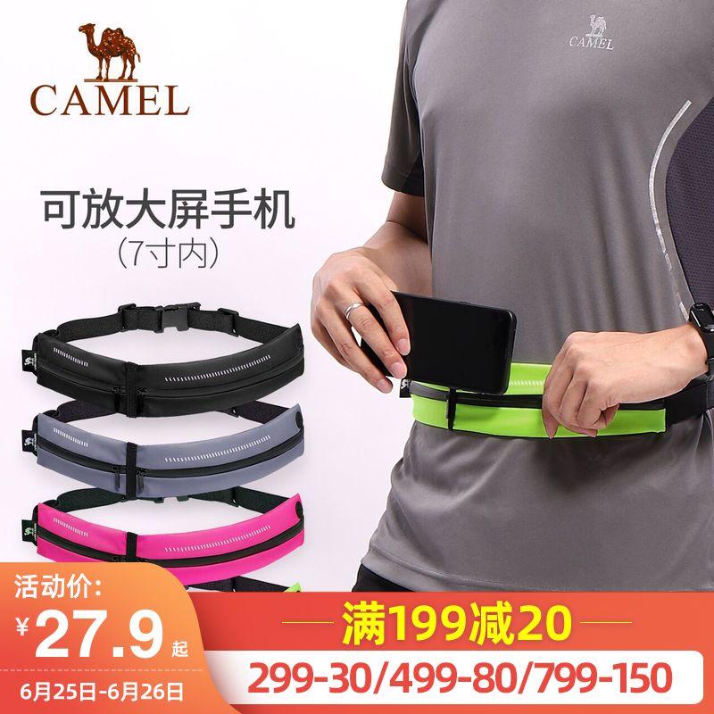 骆驼运动腰包男女户外多功能跑步手机腰包健身装备