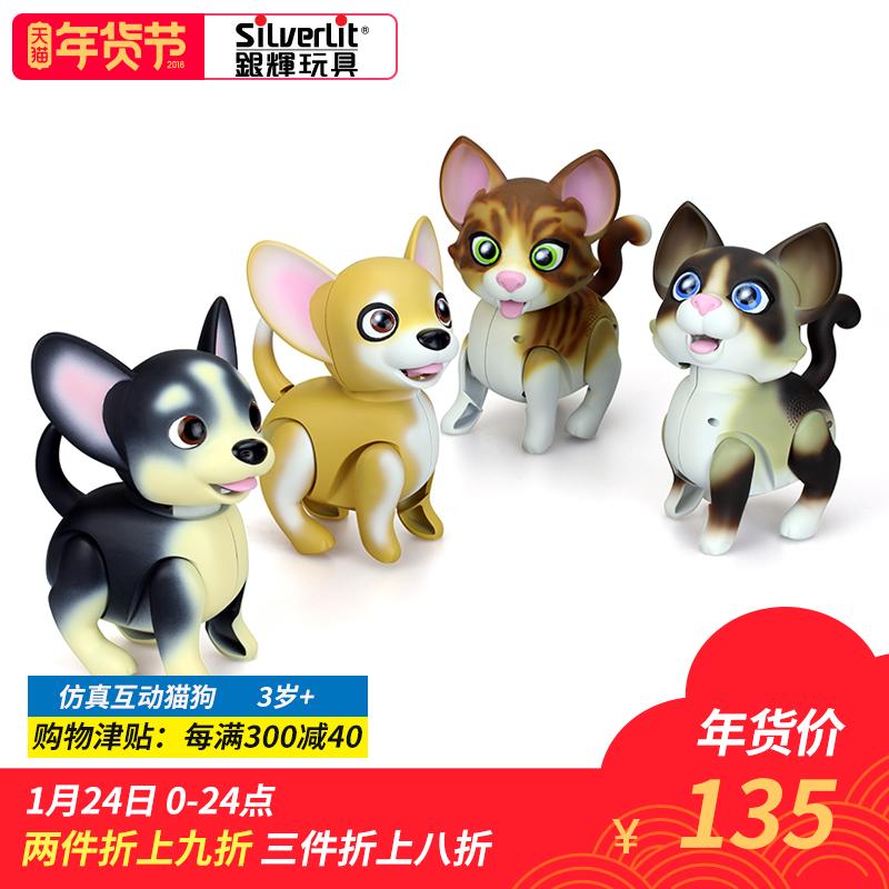 银辉 儿童电动玩具小狗/猫 益智能音乐机器 萌宠 会唱歌跳舞 新品