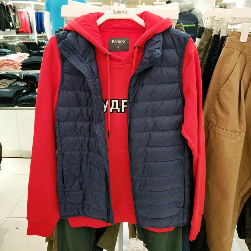 Baleno班尼路新款男装时尚立领超轻薄保暖羽绒 马甲背心88837303