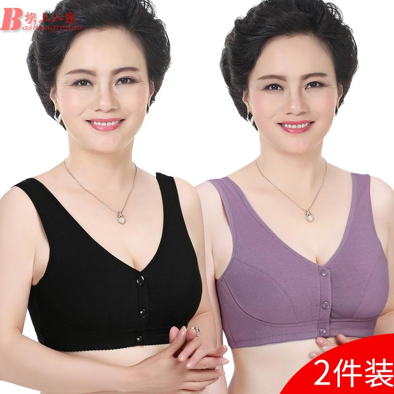2件装妈妈内衣文胸中老年纯棉胸罩50岁背心式无钢圈老人大码前扣