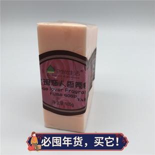 时尚生活元素正品●时尚生活●YA009玫瑰恋人香氛皂 精油皂 香皂