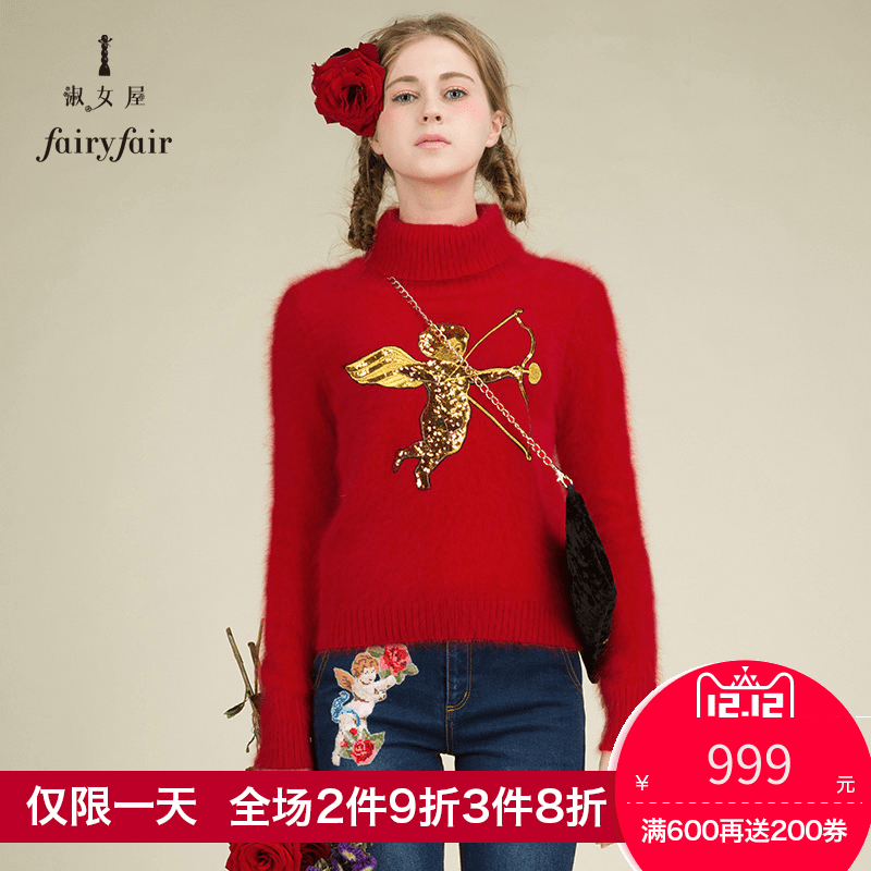 New fashion ladies 2017 winter red sweater knit shirt sleeved ...