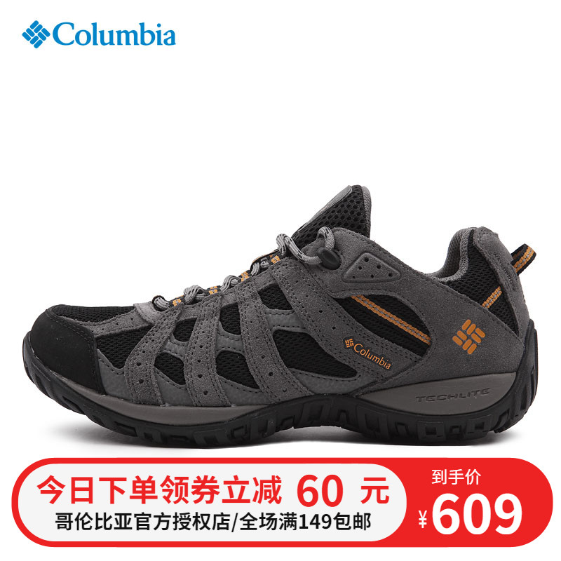 2019秋冬新品哥伦比亚户外男鞋防水防滑透气登山鞋徒步鞋BM3938
