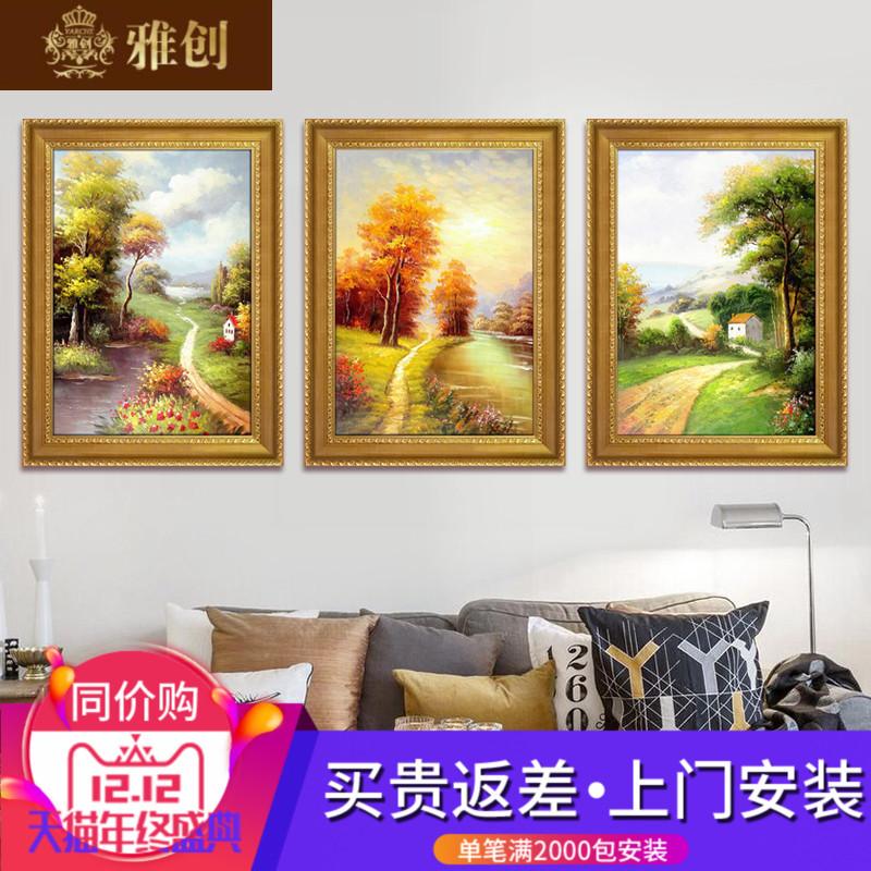 欧式玄关装饰画三联组合竖版现代挂画纯手绘客厅风水走廊山水油画