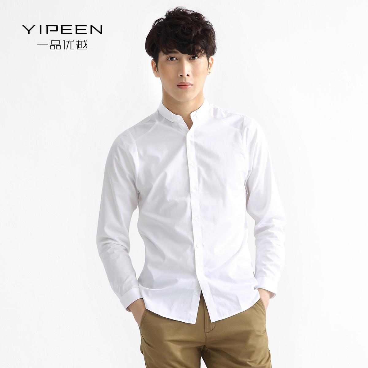 Yipeen/一品优越男士个性青年立领长袖衬衫 创意换领设计衬衣秋