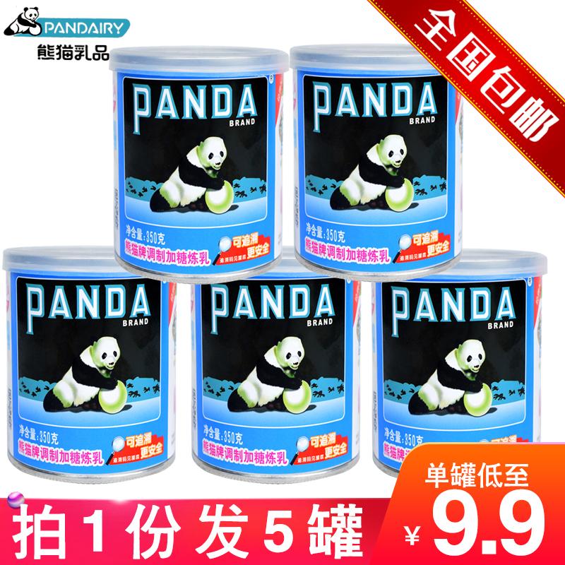 熊猫加糖炼乳350g*5蛋挞液奶茶咖啡甜点炼奶食用烘培原料商用装
