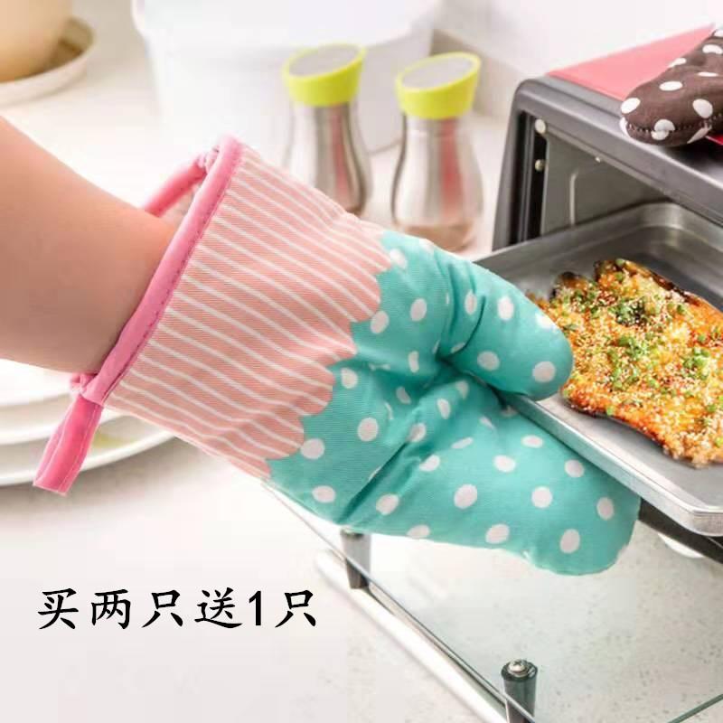 加厚防烫烤箱专用手套烤炉微波炉烘培隔热防热手套家用耐高温
