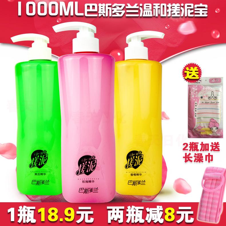【1000g大瓶搓泥宝】去角质死皮温和搓泥补水保湿美白孕妇可用