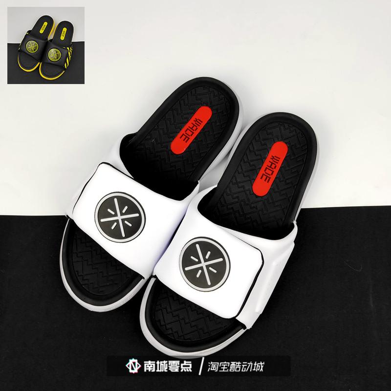 李宁韦德之道拖鞋wow6宣告老兵无眠黑白3+1篮球运动拖鞋ABTN003