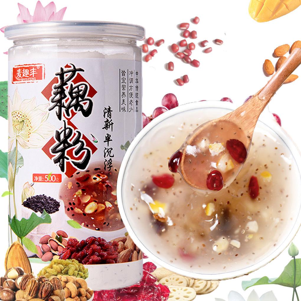 【送碗勺】水果坚果藕粉羹手工莲子羹西湖藕粉营养早餐粥500g/罐