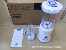 Midea/美的 MJ-ku9L25BanWBL25B26多功能搅拌机果汁机正品