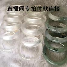 缅甸天然水gx2玉手镯直yz玉手镯直播水沫玉手把玩件