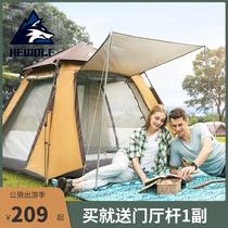 帐篷户外便携式野营加厚防雨全自动速开野餐野外自动弹开露营装备