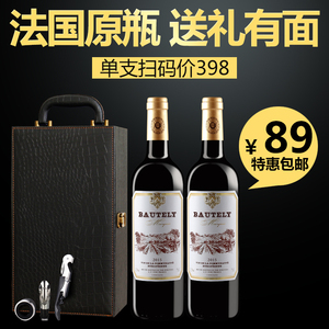 French original bottle original imported red wine dry red wine double gift box gift 2 wine