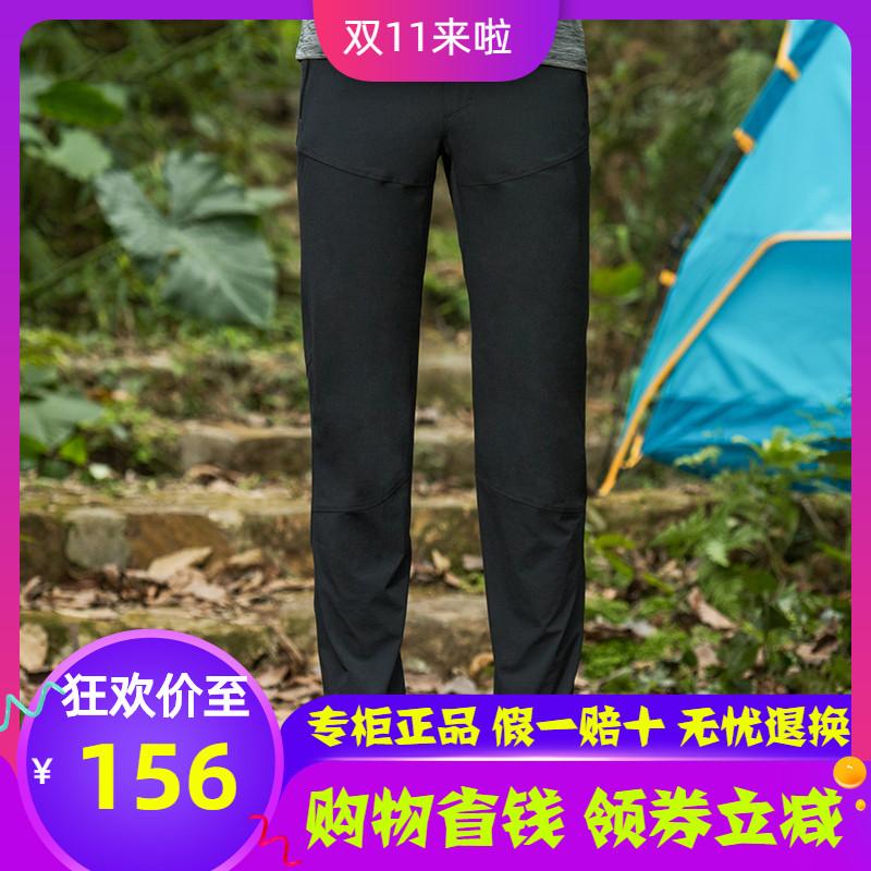 探路者速干裤男长裤夏薄款户外运动裤女宽松休闲透气徒步旅行裤子
