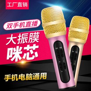 布谷鸟C11 手机K歌电容声卡麦克风 火山快手全民K歌直播唱歌话筒