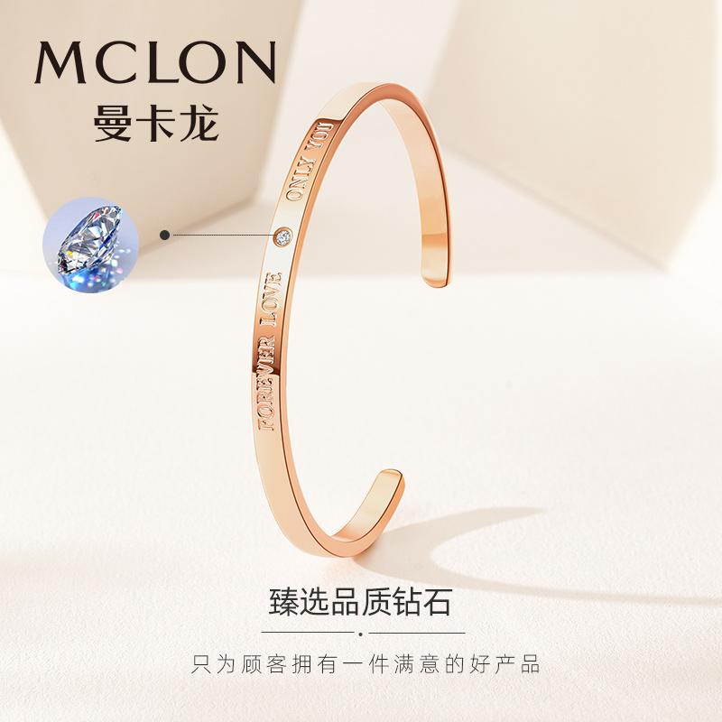 曼卡龙官方唯爱手镯钻石女 专柜同款时尚开口手镯珠宝