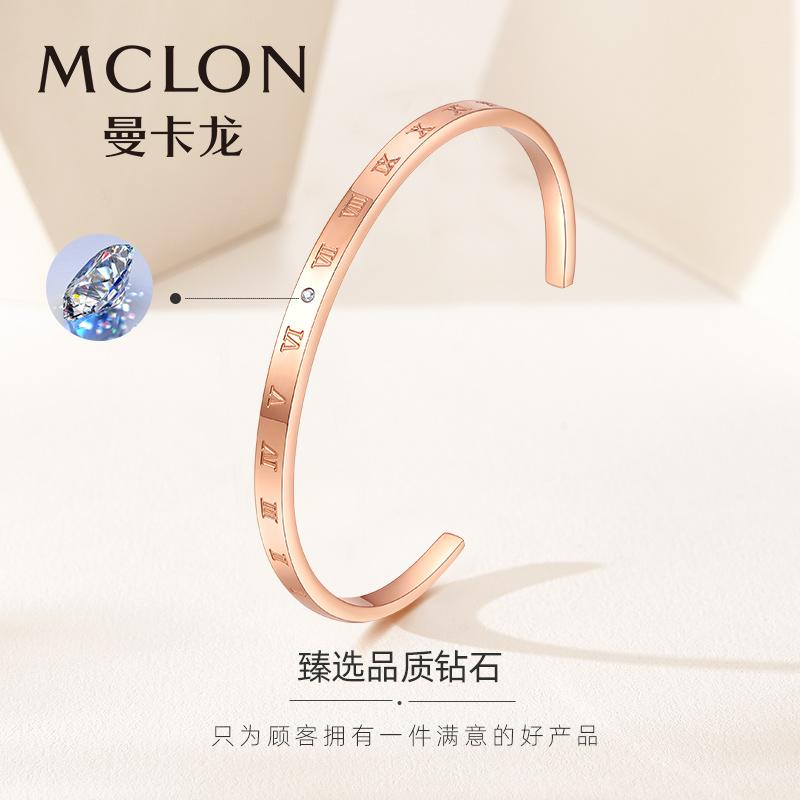曼卡龙官方甜蜜时光手镯钻石手镯女时尚开口手镯珠宝首饰
