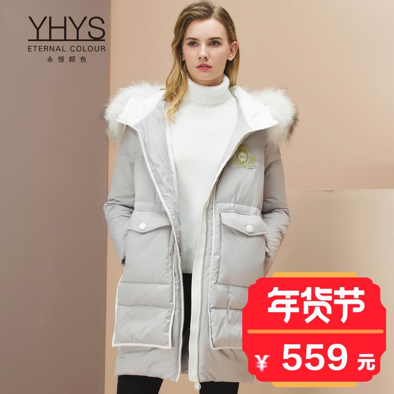 永恒颜色2017冬季新款时尚拉链加厚保暖羽绒服女中长款
