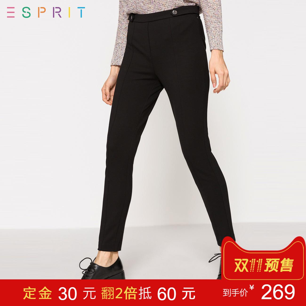 【预售】ESPRIT女装2017秋新品高腰修身小脚休闲长裤-087EO1B016