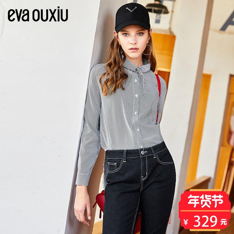 伊华欧秀商场同款2018春季女装新款韩版休闲条纹衬衫燕尾领上衣