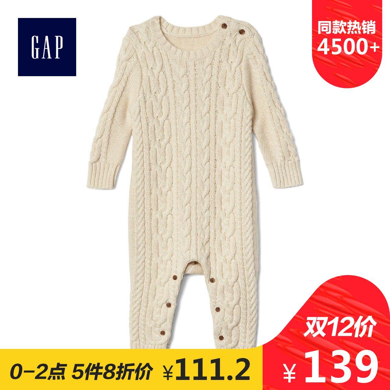 Gap男婴儿 舒适纯棉柔软粗棒绞花纽扣长袖针织连体衣839420