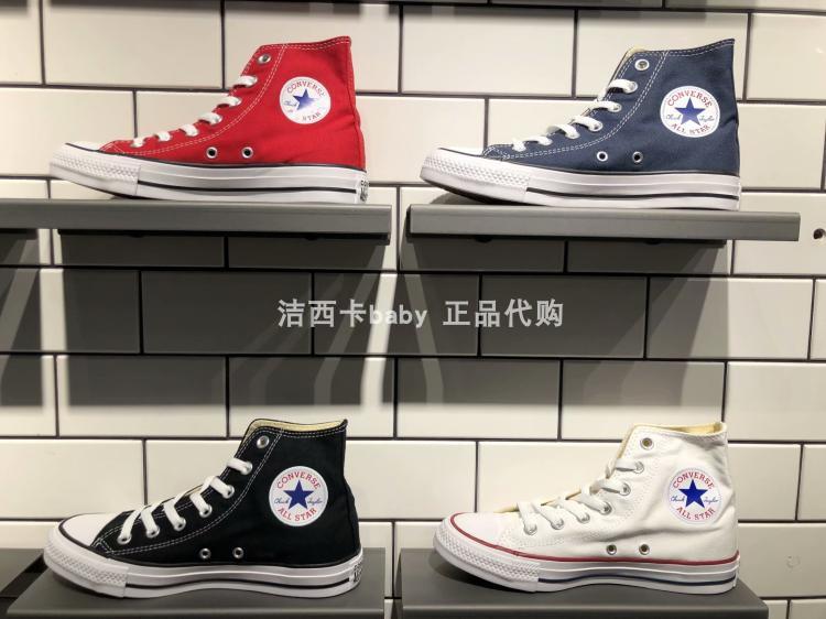 正品匡威Converse All Star经典常青款帆布鞋高帮 102307 101010