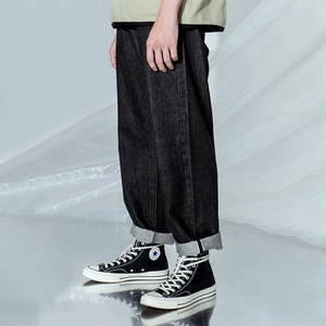 NOTHOMME Japanese tide brand primary color washed loose red ear denim long pants men's dark straight casual pants
