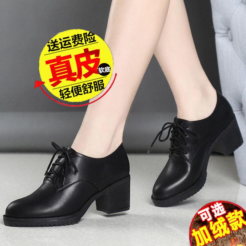 皮鞋女鞋2018新款秋冬单鞋中跟加绒工作鞋粗跟黑色真皮职业高跟鞋