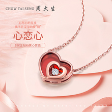 Zhou Dasheng Diamond Necklace Girls Love Necklace Rose Gold Drop 750 Lottery Gold Genuine Jewelry New Gift