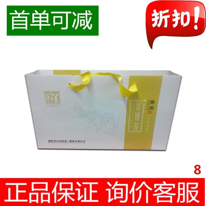 【首单可减】正品白沙溪金银花黑茶便捷袋泡茶30包,一级芽料