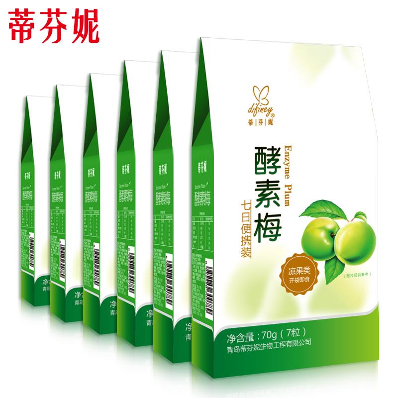 6盒装】蒂芬妮酵素梅纤梅酵素青梅话梅蜜饯零食随便清梅孝素梅