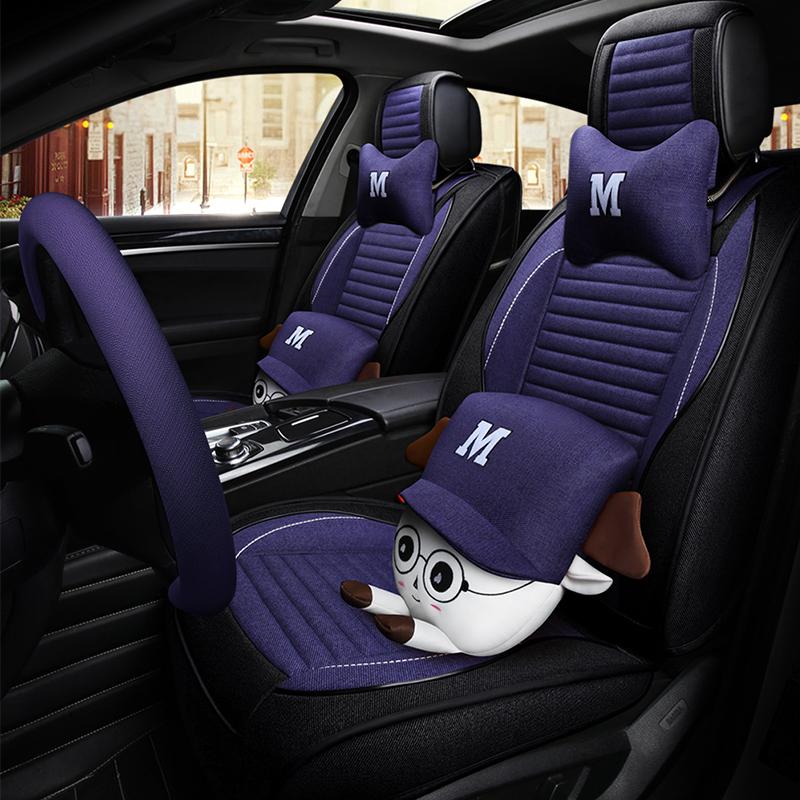 新款四季通用汽车内用品垫子座套全包围座椅网红全套装饰亚麻坐垫