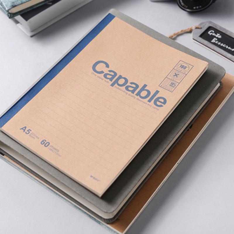 晨光文具笔记本无线装订本 A5/B5本子学生课堂练习作业笔记本子办公简约记事本 APYJP550