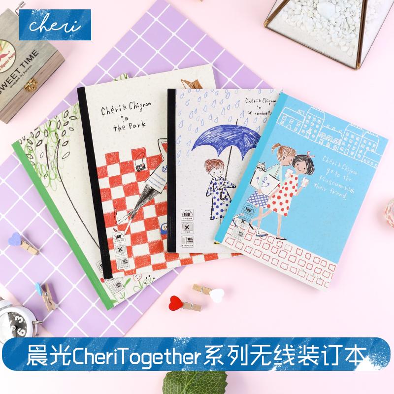 晨光文具Cheri Together无线装订本学生卡通笔记本创意记事本A5/ B5 四本QPYJPY52