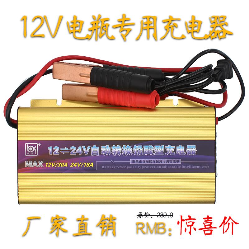 汽车电瓶充电器12v24v18a30a船用蓄电池纯铜大功率脉冲修复智能机