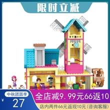 儿童新款其他4岁女孩过ji8家玩具风tu颗粒益智拼插积木礼物