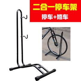 山地车停车架插入式展示架修车架自行车单车立式可挂L形放车台