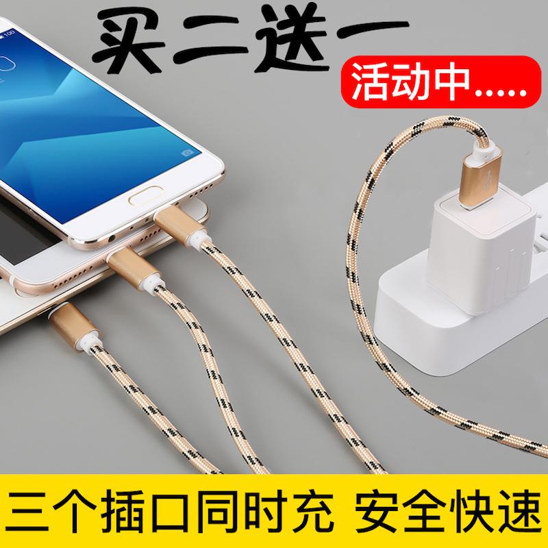 充电器数据线三合一通用苹果安卓多用多功能快充一拖三手机多头万能充电头快速插头车载二合一充电线一拖二