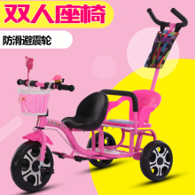 新款双的儿童三轮车带ku7脚踏车手ni双胞胎两的座2-6岁