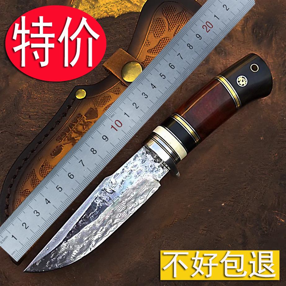 进口VG10大马士革钢刀户外小刀荒野防身求生锋利直刀收藏礼品刀具
